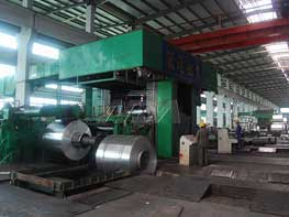 2050mm Cold Rolling Mill